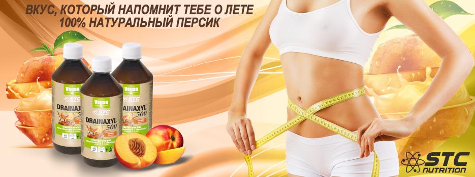 Drainaxyl Peach